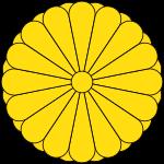 Imperial_Seal_of_Japan_svg